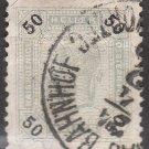 AUSTRIA Postage Stamp - 1899 - 50h Emperor Franz Josef (Sc. #81) - Used