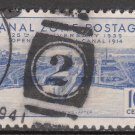 CANAL ZONE Stamp - 1939 - 10¢ Panama Canal 25th Anniversary (Sc. #127) - Used