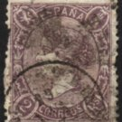 SPAIN Postage Stamp - 1865 - 2r Queen Isabella II (Sc. #79) - Used