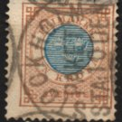 SWEDEN Postage Stamp - 1878 - 1k Coat of Arms (Sc. #38) - Used