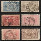 "SWEDEN Postage Stamps (6) - 1874-95 - ""Officials"" (Sc. #O6//O22) - Used"