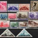 SAN MARINO - 1949-1962 - 27 Different Postage Stamps - Unused