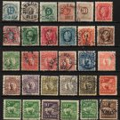 SWEDEN - 1877-1925 - 30 Different Postage Stamps - Used