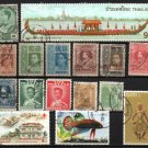 THAILAND (SIAM) - 1912-2002 - 16 Different Postage Stamps - Used
