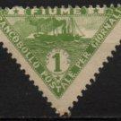FIUMI Newspaper Stamp - 1920 - 1c Steamship (Sc. #P4) - Unused