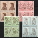 VATICAN -1965 Dante (#410-13) - MNH Blocks of 4