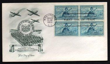 ARTMASTER - 1953 National Guard FDC - B4 UA