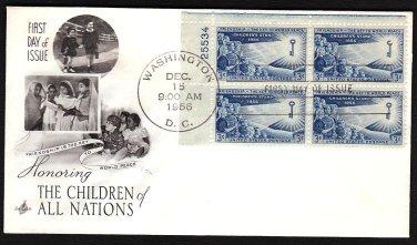 ART CRAFT - 1956 Childrens Friendship (#1085) FDC - PB UA