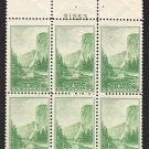 1934 National Parks 1¢ Yosemite (Sc. #740) Plate Block (#21253 top) - MNH