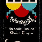 VERKAMP'S Gift Shop - Grand Canyon National Park - 1980s Vintage Matchbook Cover