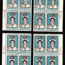 1961 Nursing (#1190) Matched Plate Blocks