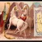 1889 Victorian Trade Card - Arbuckle Brothers Coffee Company - Map of ARABIA (#97)
