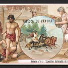 TAPIOCA DE L'ETOILE Victorian Trade Card - Ancient Rome / Rome (Antique) - Sports & Pastimes