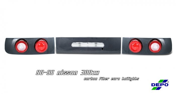 90-96 Nissan 300ZX, Altezza Tail Lights, Carbon Fiber