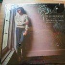 Terri Gibbs  Some Days it Rains all Night Long LP