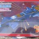 Hasegawa Space Pirate Battleship Arcadia 1/500 scale