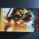 Black Hawk Down VHS