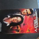 A Different Loyalty VHS  Sharon Stone