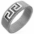 316L Stainless Steel Greek Key Meander Mesh Fashion Trendy Ring