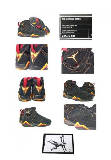 Nike Air Jordan Retro 7