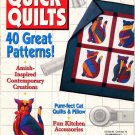 McCall's Quick Quilts Vol 53 - Cat Quilt and Pillow plus more
