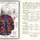 Confetti Cardigan Pattern - Cardin Originals