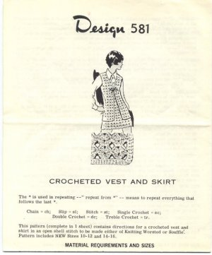 Design 581 Crocheted Vest and Skirt Pattern