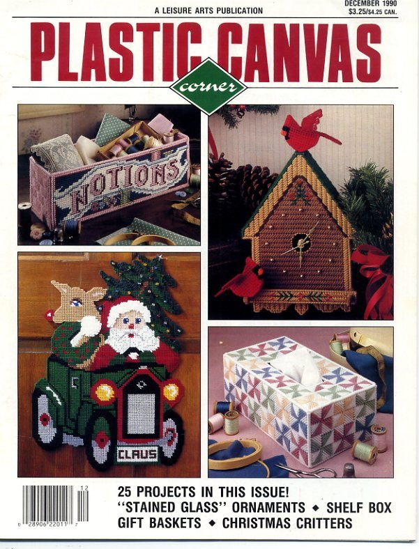 Plastic Canvas Corner Magazine - December 1990 - Vol 2 No 1