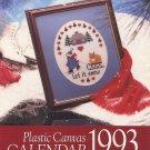 Plastic Canvas Calendar 1993 - The Needlecraft Shop 933212