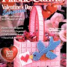 Plastic Canvas Crafts Magazine - February 1997 - Vol 5 No 1