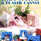 Holiday Pom-Poms & Plastic Canvas - Leisure Arts Leaflet 1426
