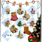 Simplicity 2545 Christmas Decorations Patterns - Uncut