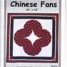 """Chinese Fans Erin Underwood Quilt Pattern 66"""" x 66""""  EUQ102"""