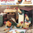 Plastic Canvas Chicken Kitchen Set Pattern Quick Count 53019