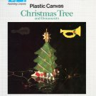 Plastic Canvas Christmas Tree and Ornaments - Nifty Publishing