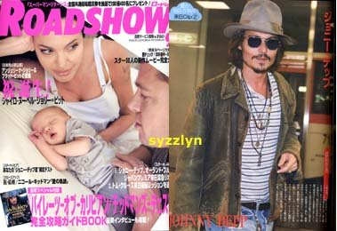 Roadshow Jpn Mag ANGELINA JOLIE Brad Pitt Johnny Depp