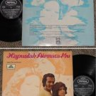 Asian Malay Hapuslah Airmata KILLER GROOVE FUNK LP 9847(240)