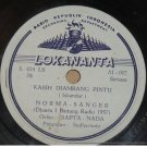 Indonesia Malay 78rpm-Lokananta Norma Sanger Andy Mulja 002(85)