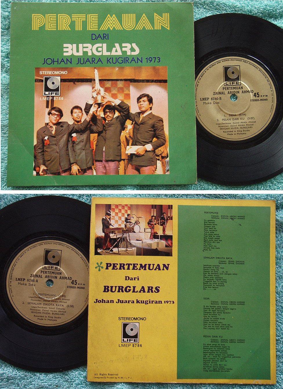 Malaysia The BURGLARS Malay pop psych rock EP #8786 (591)