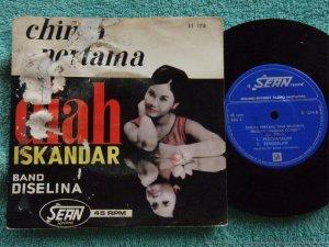 Indonesia DIAH ISKANDAR & DISELINA Malay pop vol.1 EP 1214 (177)
