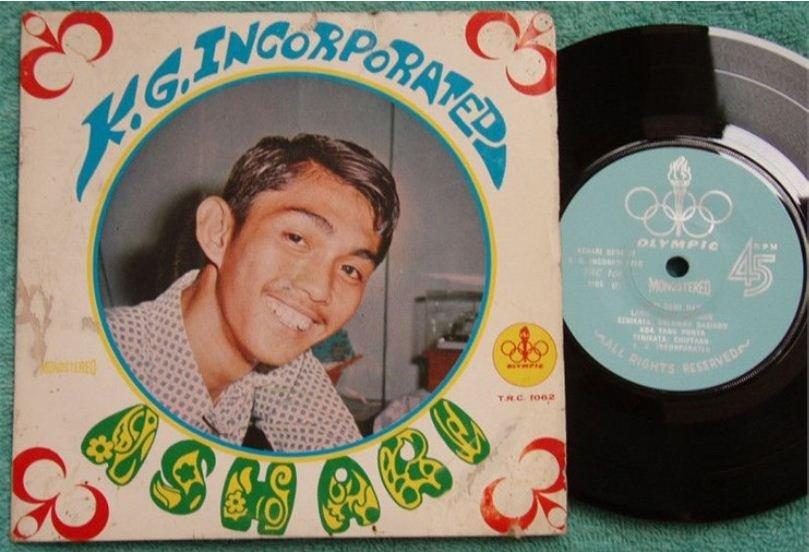 Ashari & KG INCORPORATED Malay funky freak beat EP 1062 (120)