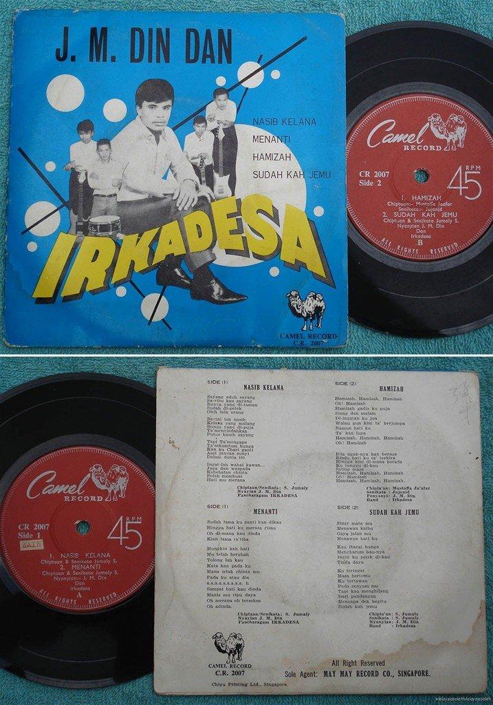Spore JM Din & IRKADESA Malay garage pop EP 2007 (113)