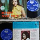 ROKIAH and The PEAKS SINGAPORE Malay pop EP NY1011 (567)