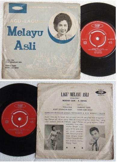 Rosiah / Ismail and Orkes Megawati Malay classic EP #ME0107 (512)