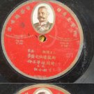 1927 Chinese 78rpm Red Canto Germany General V148 (128)