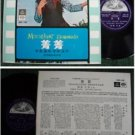 Hong Kong OST LI CHING Tsin Ting Angel 10inch LP #3ae140 (108)