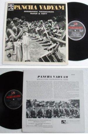 1969 India Tamil PANCHA VADYAM Instrumental Music LP#2431 (61)