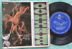 Sexy Nude Girl Cheesecake Malaysia Mexico Dance EP #121002(691)