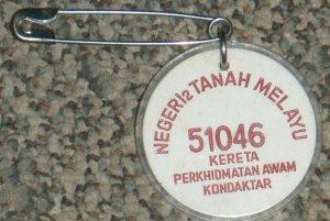 Malaya Tanah Melayu Bus/Teksi/Car Conductor badge-S7