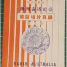 50's Singapore Radio Australia Chinese songs list vol.3-S1